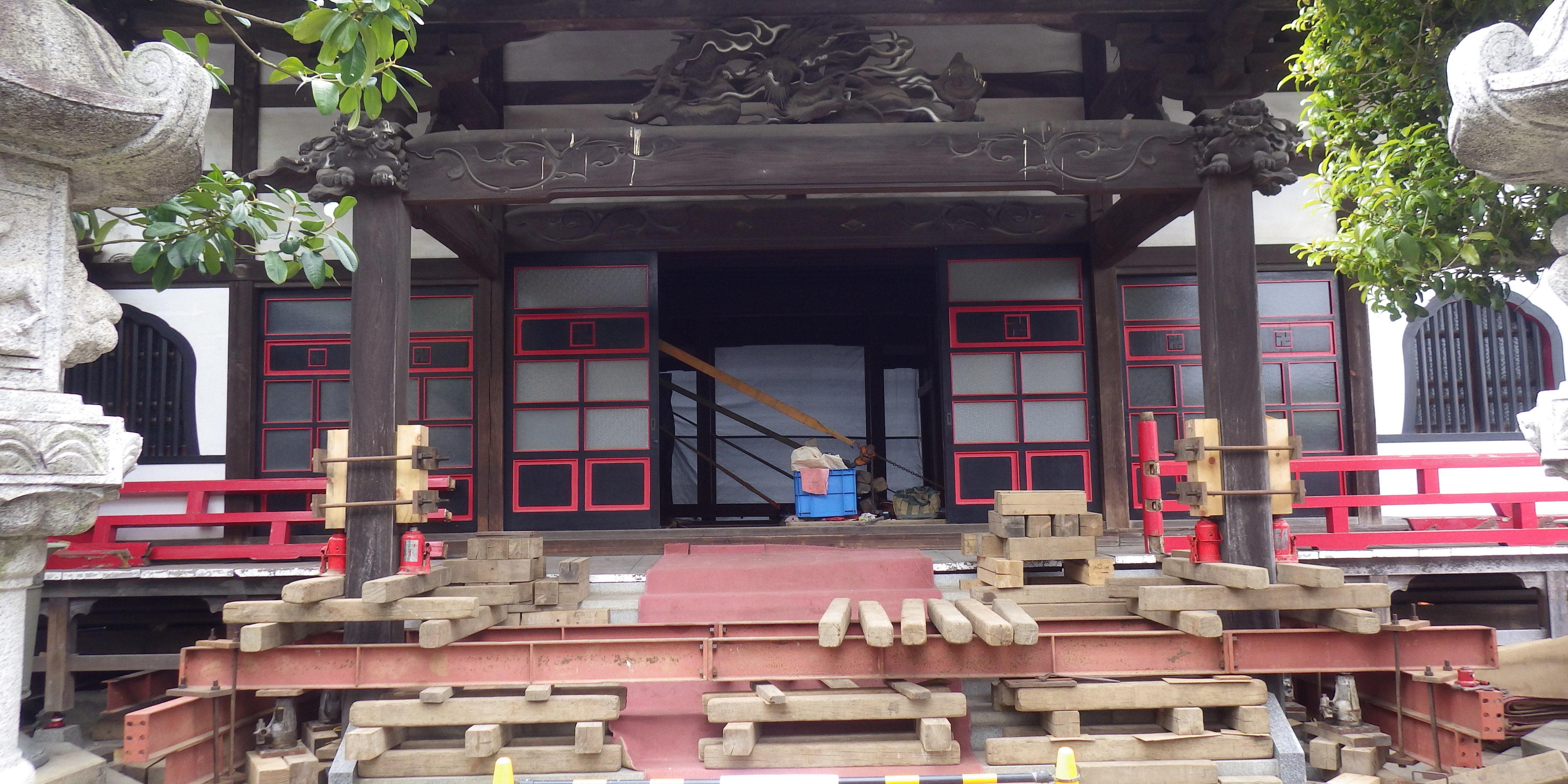 お寺の嵩上げ工事